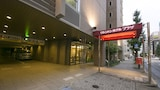 Nagoya Sakae Washington Hotel Plaza - Nagoya Hotels