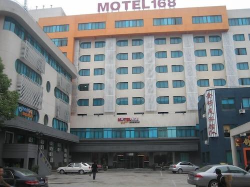 Bailongqiao Accommodation - Top Bailongqiao Hotels 2019 | Wotif