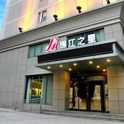 Jinjiang Inn Zhengzhou Train Station Erqi Sq Subway Station