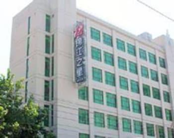 jinjiang inn jinan east jiefang road jinan 2019 room prices rh travelocity com