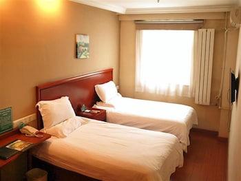GreenTree Inn Tianjin Hongqi Road Yinbindao Metro station Apartment Ho
