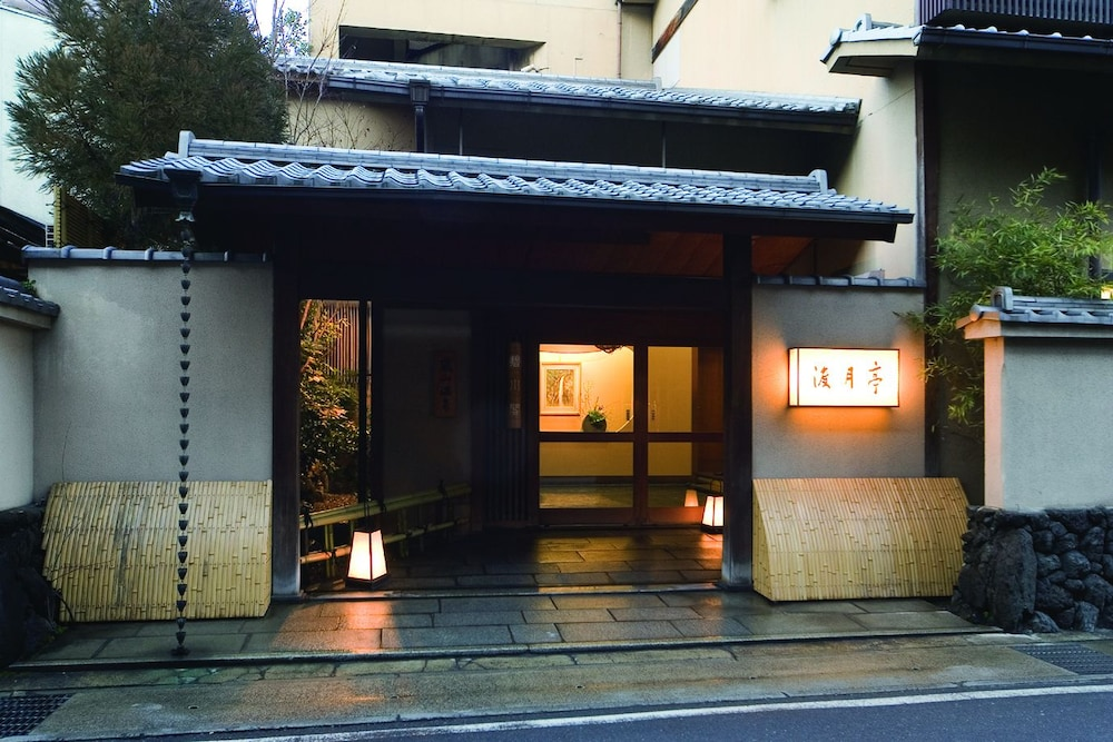 Property Entrance, Togetsutei