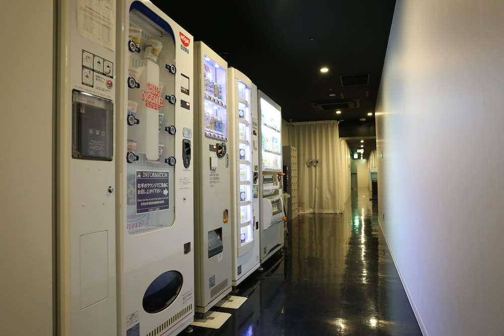 Vending Machine, First Cabin Midousuji-Namba
