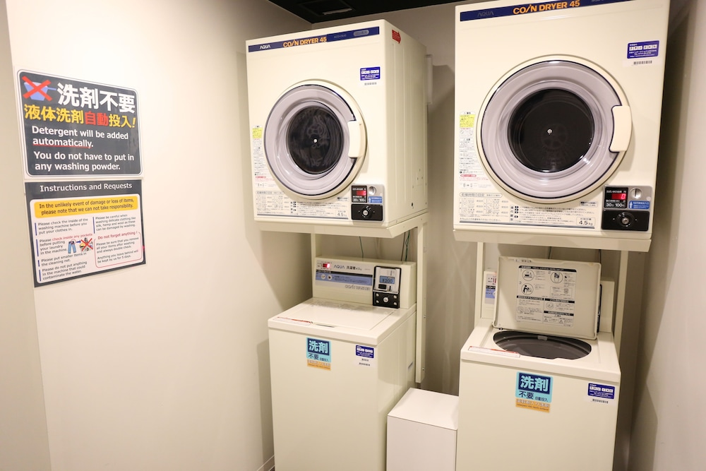 Laundry Room, First Cabin Midousuji-Namba