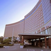 Marroad International Hotel Narita