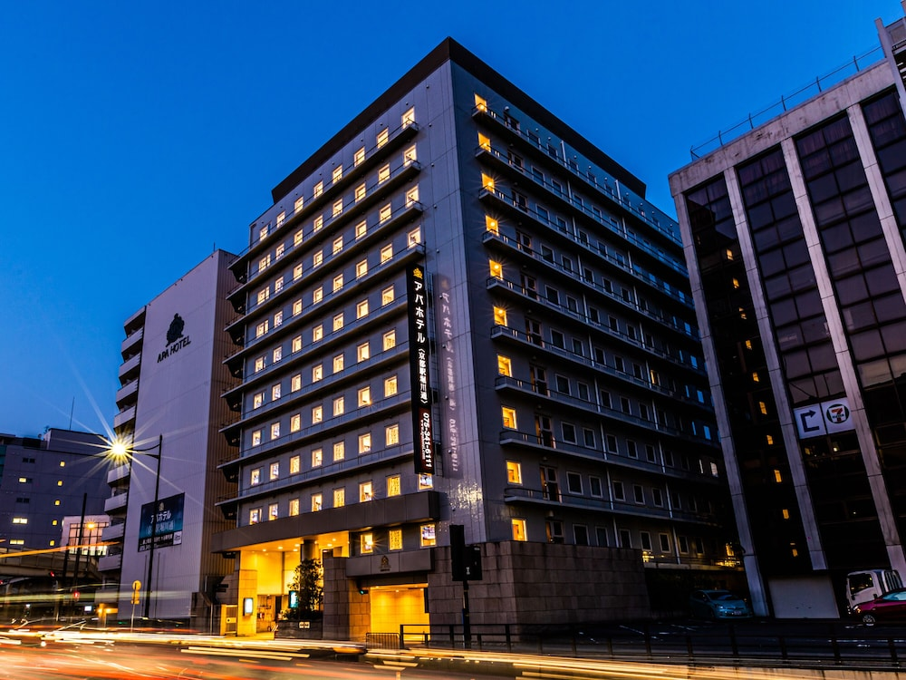 Featured Image, APA Hotel Kyotoeki-Horikawadori