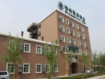 格林豪泰北京亦庄万源街地铁站店