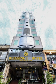 Blessing 1 Saigon Hotel