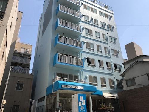 Hiroshima Peace Hotel - Hostel