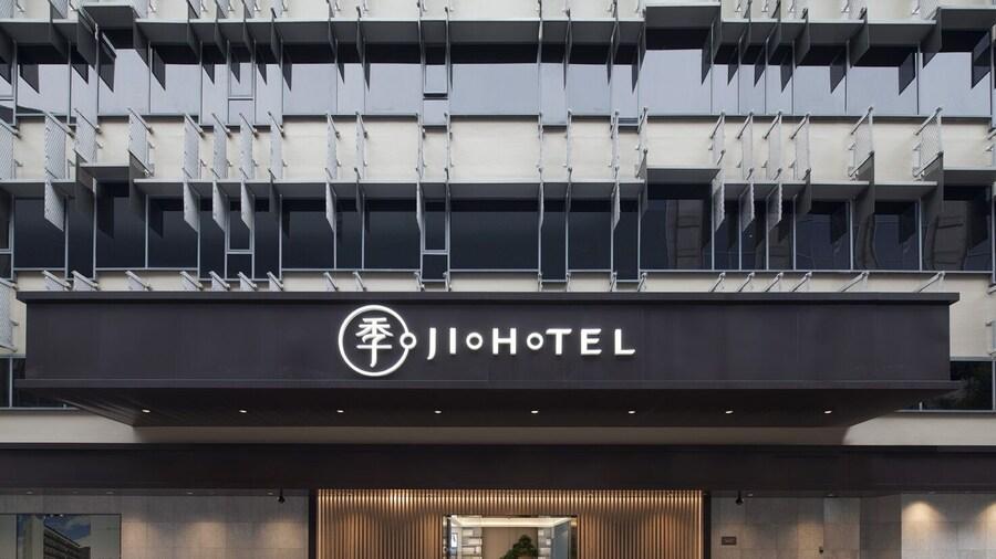 新加坡奧查德全季酒店