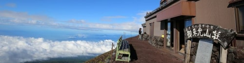 Mt.Fuji Fujinomiya Trail The New 7th Station Goraikousansou