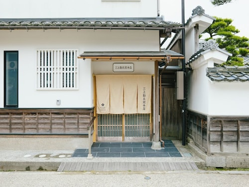 Enjoy the Emotion of Edo Away From the old Mikami Family Residence Designated as a National Important Cultural Property