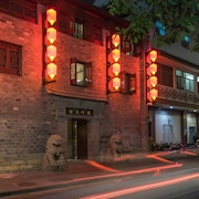 SSAW Boutique Hotel Nanjing Qifeng Confucius House