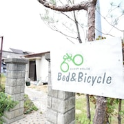 Guest House Bed&Bicycle