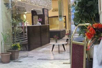 Amman Ambiance Hotel