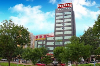 Jinziyin Business Hotel