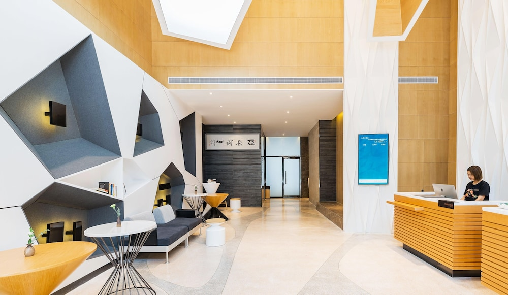 Lobby, Atour Hotel High Tech Zone Zhangjiakou