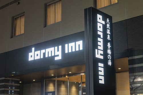 Dormy Inn mito Hot Springs