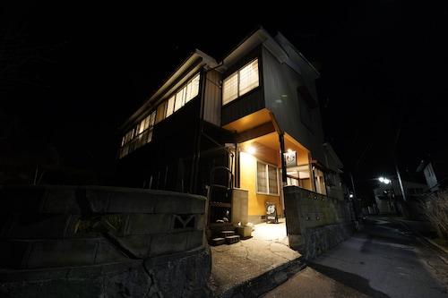 Tsubaki - the best guesthouse in Inawashiro