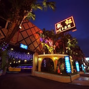 Kai-Hong Motel