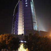 SSAW Boutique Hotel Shaoxing