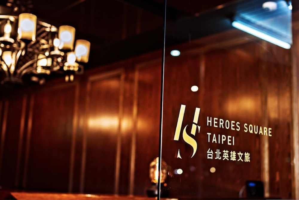 Featured Image, Taipei Heroes Square Hotel