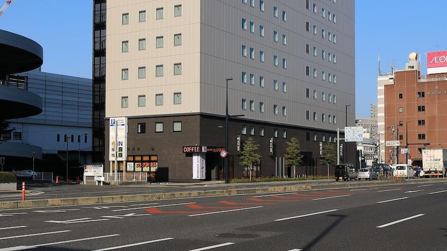 Via Inn Hiroshima Shinkansenguchi