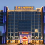 Vienna International Hotel (Ningbo City West Xintiandi)