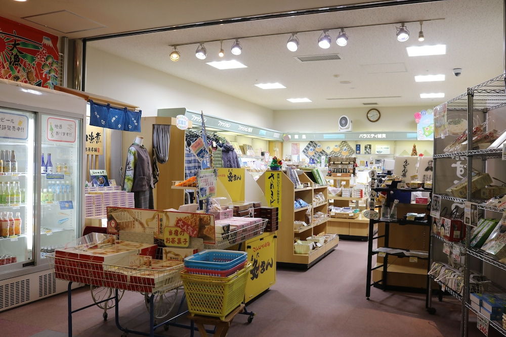 Shopping mall, Kanpo no Yado Kanonji