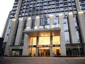 MANHATTON HOTEL GUANGXI UNIVERISTY
