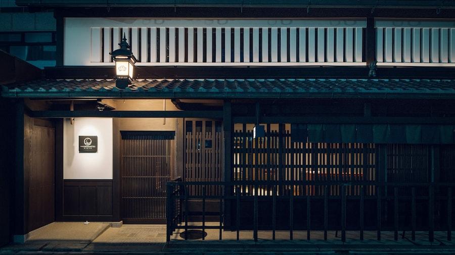 THE HIRAMATSU KYOTO
