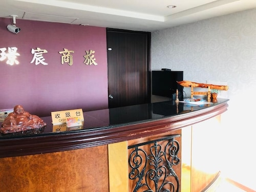 Jing Chen Commercial Hotel