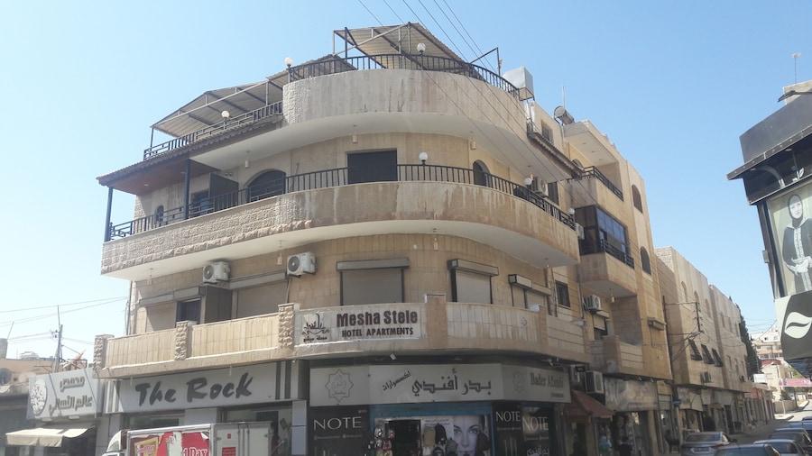Mesha Stele Hotel Apartments