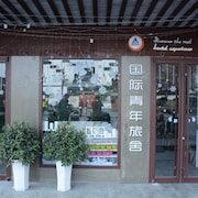 Nanjing Fuzimiao Youth Hostel