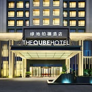 The QUBE Hotel Ningbo North