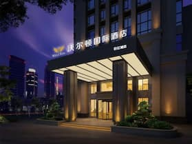 Wellton International Hotel (Ganzhou Juyicheng)