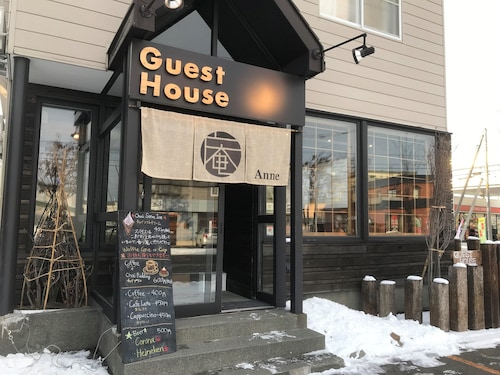 Sapporo Guest House Anne - Hostel