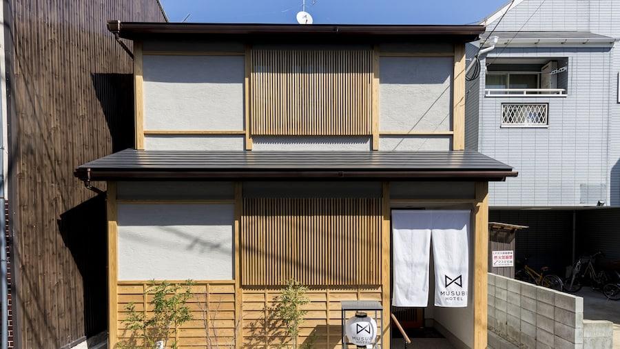 Musubi Hotel Machiya Kiyokawa 2
