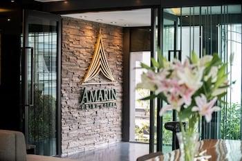 Amarin Hotel Rama 8