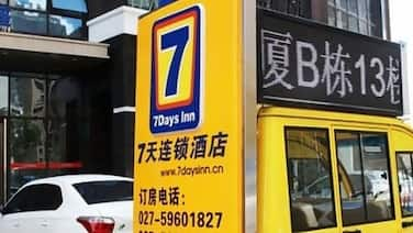 7 Days INN Wuhan Long Yang Avenue REN XIN HUI Plaz