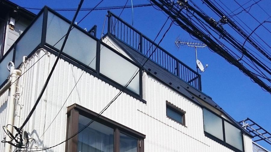 Namio House