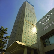 Somerset International Building Tianjin