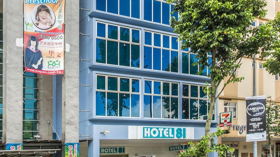 Hotel 81 Bugis (SG Clean)