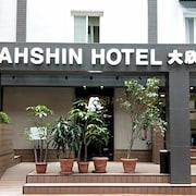 ダーシン ホテル (大欣大飯店)