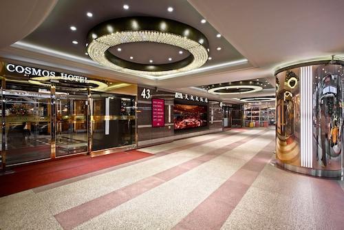 コスモス ホテル 台北 (台北天成大飯店)