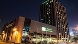Holiday Inn Qingdao City Centre - Qingdao Hotels