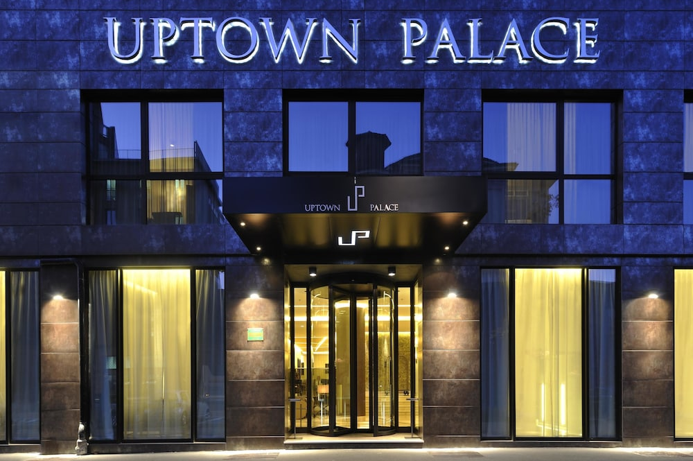 Front of Property, Uptown Palace