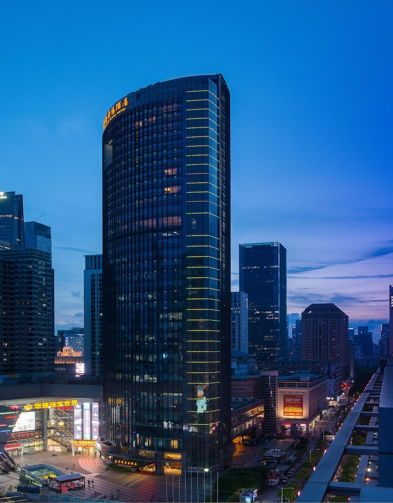 Shenzhen huaqiang plaza hotel in shenzhen hotel rates for Plaza hotel