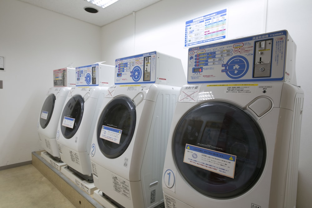 Laundry Room, Shin Osaka Washington Hotel Plaza