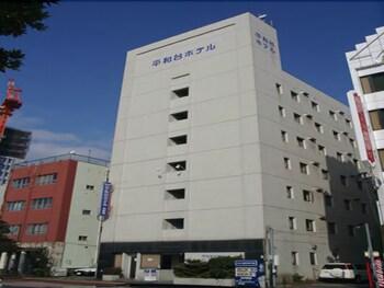 平和台大手门酒店